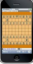 app_game_kakinoki_0.jpg