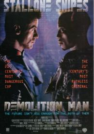 pamphletdemolitionman1_1.jpg