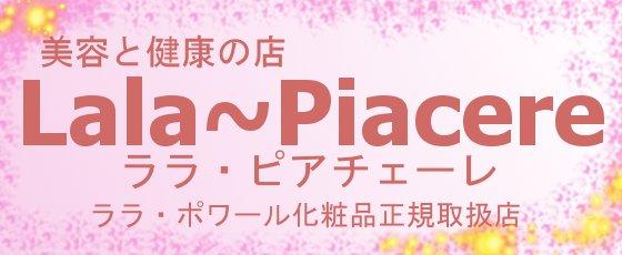 http://lala-piacere.com/