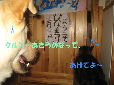 クルン禁制.jpg