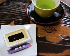 緑茶といっしょに。
