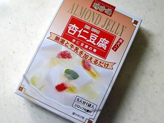 杏仁豆腐の素。