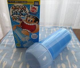 おかしなカキ氷器。