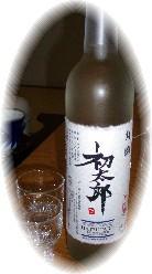 2006-10-08_丸駒温泉09