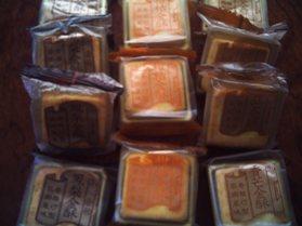 奇華餅家のケーキたち.JPG