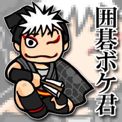 igoboke_kun.jpg