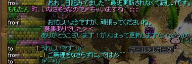 RedStone 08.12.13[00].jpg