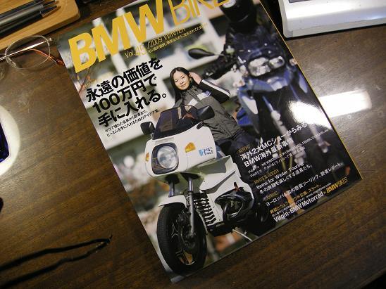 bmw bikes.JPG