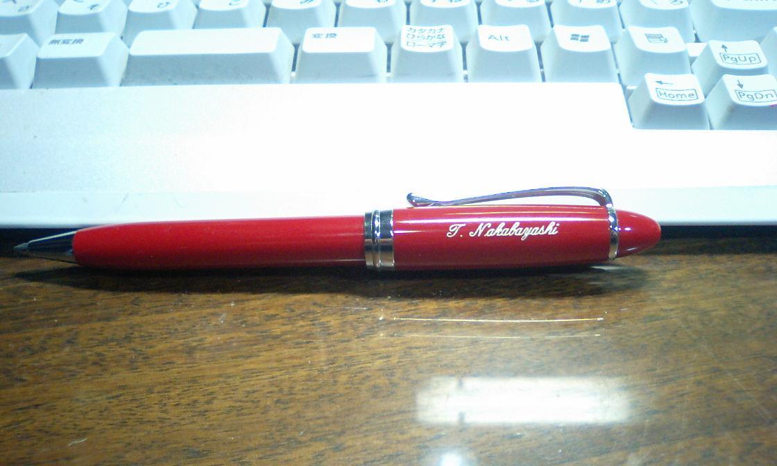 present pen.JPG