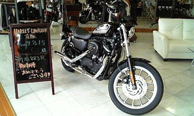 XL883R-1