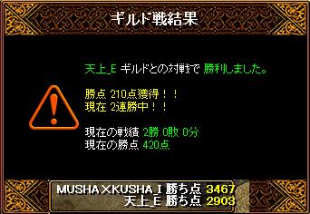 0918_天井_E5.png