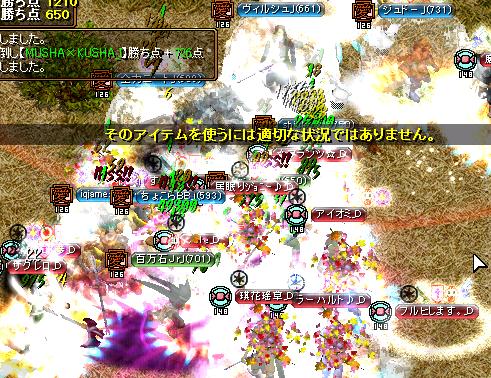 0419 コンソメパンチ_D3.png