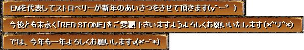 あけおめ.png