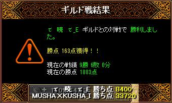 1229_暁_E.png