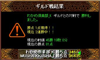 0515 わかめ倶楽部_K4.png