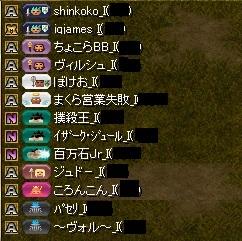 0517 暁_E2.png