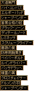 WIZドロ.png