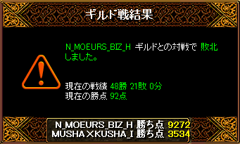 0526 N_MOEURS_BIZ_H4.png