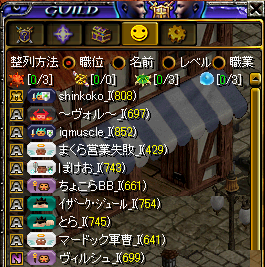 1004_ちびっこギャング_H2.png
