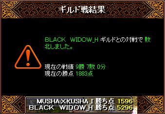 0101_BLACK_WIDOW_H5.png