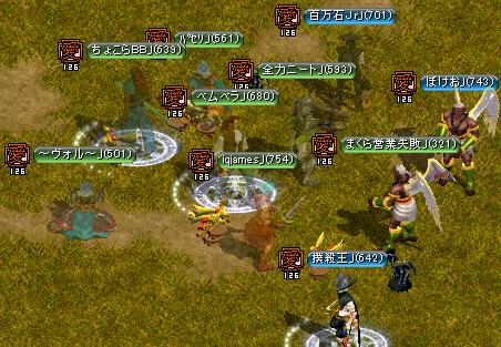 0116 コークス2.png