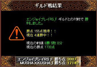 1225_エンジョイプレイRS_F5.png