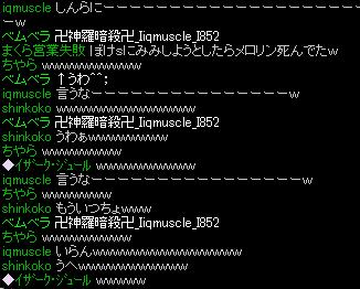 1113_エロテロ_I11.png