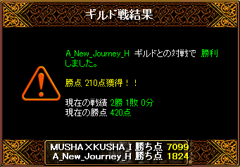 0124_A_New_Journey_H5.png