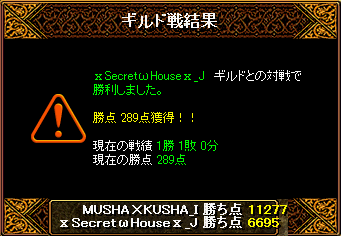 0807 SecretHouse_J5.png