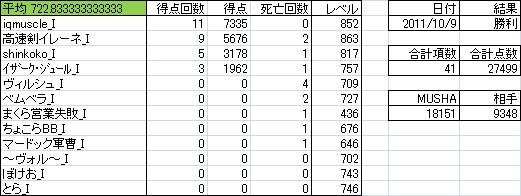 1009 月下美人_C6.png