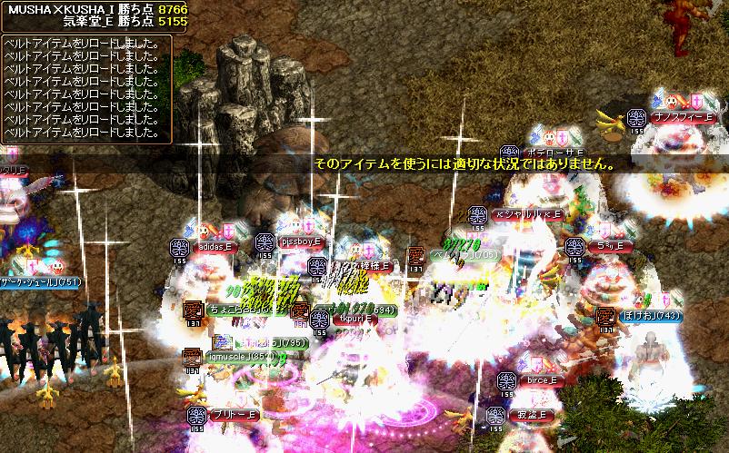0913_気楽堂_E4.png