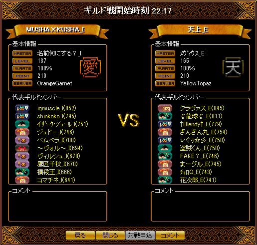 0918_天井_E2.png