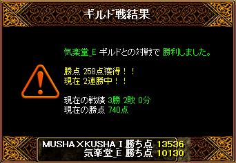 0913_気楽堂_E5.png