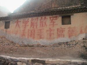文革時代のスローガン