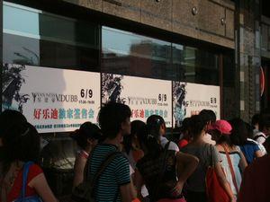 ヴァネス北京サイン会ポスター