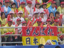 北京五輪女子ソフト決勝1