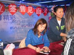 Zhangnala3