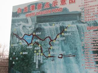 白龍潭入り口案内図