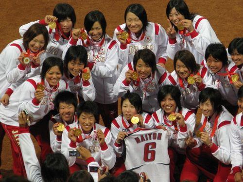 ソフトボール女子金メダル!