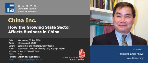 Cheung Kong MBA Lecture