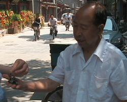 亀を売るおじいさん