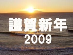 2009-02.jpg