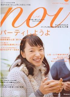 NOI 001.jpg