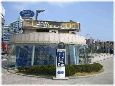 釜山アクアリウム