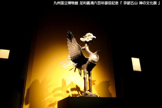 金閣の鳳凰
