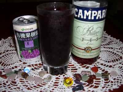 夢見る葡萄のレシピ