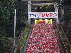 遠見崎神社2!