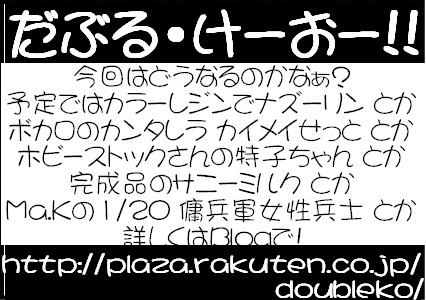 tf_kobe03_00.jpg
