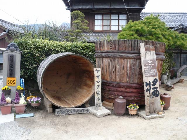 2007.3広島四国 284.jpg