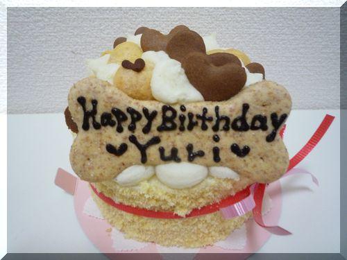 Celebわんこケーキ ユリ用1.JPG